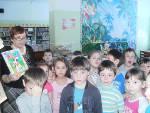 Учащиеся 1-4 классов на литературном празднике, посвящённом 110 - летию со дня рождения А.Л.Барто