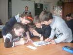 Экологическая игра для учащихся 5-6 классов