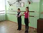 конкурс 'Лучшая танцевальная пара'