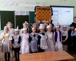 Шахматный праздник